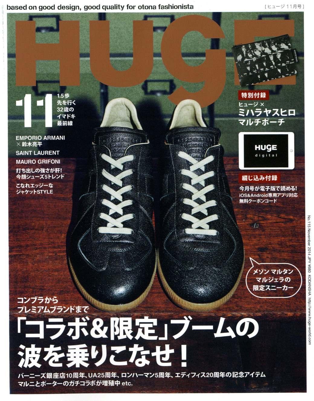 HUGE NOVEMBER ISSUE1.jpg