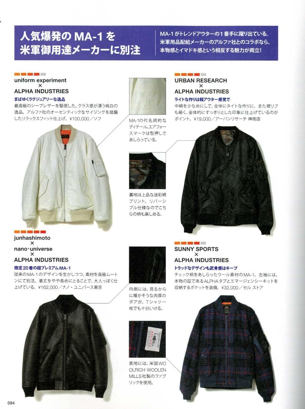 HUGE NOVEMBER ISSUE CEL1103.jpg